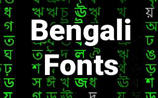 Bengali Letters