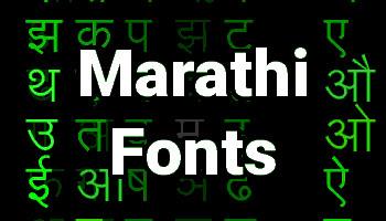 Marathi Letters