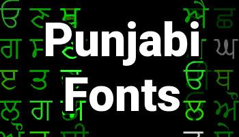 Punjabi Letters