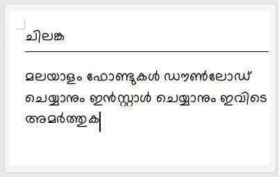 Malayalam Font Chilanka