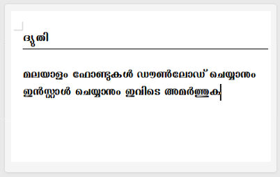Malayalam Font Dyuthi