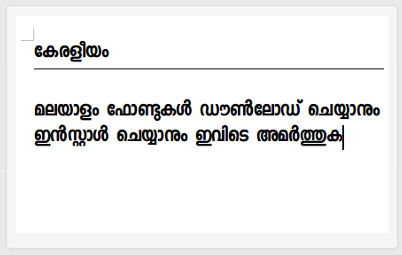 Malayalam Font Keraleeyam