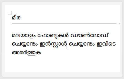 Malayalam Font Meera