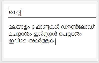 Malayalam Font Nellu