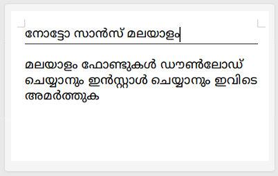 Malayalam Font  Noto Sans