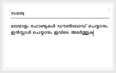 Malayalam Font  Samathwa