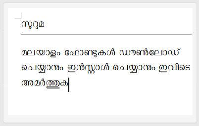 Malayalam Font Suruma